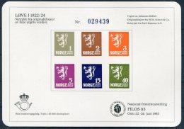 1983 Norway Souvenir Sheet FILOS '83 Philatelic Exhibition Oslo - Blocks & Sheetlets