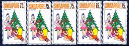 SINGAPORE  1971  CHRISTMAS  75c  VALUE  X  5 MNH - Singapour (1959-...)