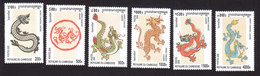 Cambodia, Scott #1938-1943, Mint Hinged, Year Of The Dragon, Issued 2000 - Cambodia