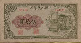 1949 50 Yuan VF P-828 - China