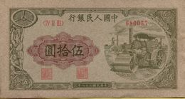 1949 50 Yuan VF P-828 - Chine