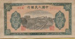 1949 50 Yuan VF P-829 - Chine