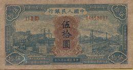 1949 50 Yuan VF P-826 - Chine