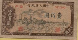 1949 100 Yuan VF P-836 Mis-cut - China
