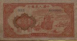 1949 100 Yuan VF P-831 - Chine