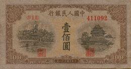 1949 100 Yuan VF P-833 SN#411092 - Chine
