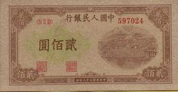 1949 200 Yuan VF P-837 - Chine