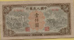 1949 1000 Yuan VF P-850 - China