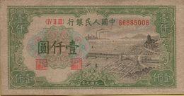 1949 1000 Yuan VF P-847 - China
