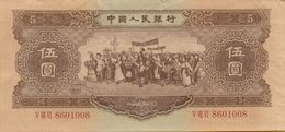 1956 5 Yuan  P-872 - China