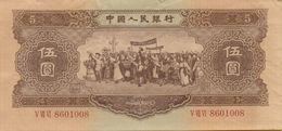 1956 5 Yuan  P-872 - Chine