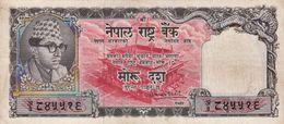NEPAL 10 MOHRU BANKNOTE KING MAHENDRA VIKRAM 1960 PICK-10 VERY FINE VF - Nepal