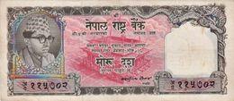 NEPAL 10 MOHRU BANKNOTE KING MAHENDRA VIKRAM 1965 PICK-10 VERY FINE VF - Nepal