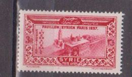 SYRIE                N° YVERT  :     PA 73    NEUF AVEC CHARNIERES       ( Ch  717  ) - Poste Aérienne