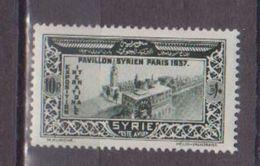 SYRIE                N° YVERT  :     PA 75    NEUF AVEC CHARNIERES       ( Ch  718  ) - Poste Aérienne