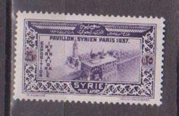 SYRIE                N° YVERT  :     PA 77    NEUF AVEC CHARNIERES       ( Ch  720  ) - Poste Aérienne