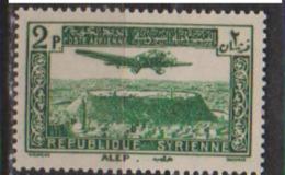 SYRIE                N° YVERT  :     PA 80   NEUF AVEC CHARNIERES       ( Ch  722  ) - Poste Aérienne