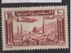 SYRIE                N° YVERT  :     PA 83   NEUF AVEC CHARNIERES       ( Ch  725  ) - Poste Aérienne