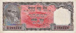 NEPAL 10 RUPEES BANKNOTE KING MAHENDRA VIKRAM 1968 PICK-14d VERY FINE VF - Nepal