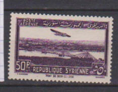 SYRIE                N° YVERT  :     PA  93      NEUF AVEC CHARNIERES       ( Ch  733   ) - Poste Aérienne