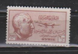 SYRIE                N° YVERT  :     PA  121   NEUF AVEC CHARNIERES       ( Ch  743  ) - Poste Aérienne