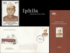 1997 Netaji Subhas Chandra Bose FDC Folder Azad Hind India Indian Indien Inde - FDC & Commemoratives