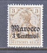 Germany Morocco  33   (o)  Wmk. - Offices: Morocco