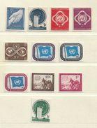 NATIONS UNIS - NEW YORK  ( D18 - 4312 )   1951  N° YVERT ET TELLIER  N° 1/11  N* - New York -  VN Hauptquartier