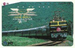 Giappone - Tessera Telefonica Da 105 Units T317 - NTT - Treni