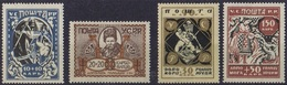 DO 5165  UKRAINË  SCHARNIER  YVERT NR 148/151 ZIE SCAN - Ukraine