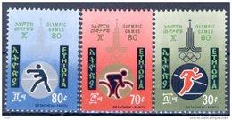 1980 Etiopia, Giochi Olimpici Di Mosca, Serie Completa Nuova (**) - Etiopia