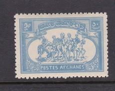 Afghanistan, Scott 550,1961 Buzhashi 50 P Blue MNH - Afghanistan