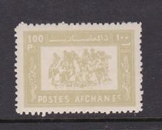 Afghanistan, Scott 551, 1961 Buzhashi 100 P Citron MNH - Afghanistan