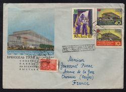 RUSSIE - URSS - MOSCOU / 1958 LETTRE  RECOMMANDEE POUR LA FRANCE - CHARMES (ref LE1576) - 1923-1991 URSS