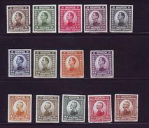 YUGOSLAVIA 1921 PROOFS - Unclassified