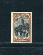 ARGENTINA 1910 CENTENARY IMPERF PROOF 50 CENTAVOS - Argentina