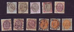 DENMARK 1875-1901 USED SELECTION - Denmark