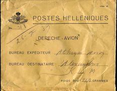 GREECE OFFICIAL AIR MAIL STATIONERY ATHENS ALEXANDRIA KLM EGYPT 1939 - Greece