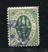 DENMARK LOCAL AALBORG RARITY 1889 OVERPRINT CASTLE - Denmark