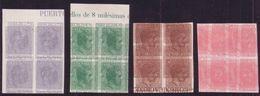 PUERTO RICO 1880 BLOCKS OF PRINTING ERRORS - Stamps
