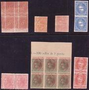 SPAIN 1879 BLOCKS/PAIRS/SINGLE OF PRINTING ERRORS - Spain
