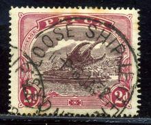 PAPUA 1932 AUSTRALIA LOOSE SHIP LETTER - Australia