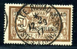 FRANCE-ILE ROUAD ISLAND LEVANT SCARCE VARIETY - Europe (Other)