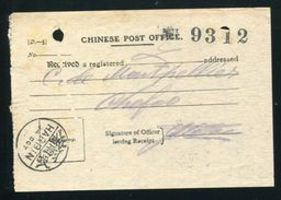 CHINA MANCHURIA STATIONERY CHEFOO REGISTERED RECEIPT 1926 - Cina