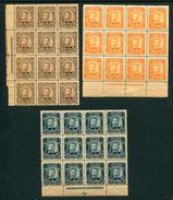 EL SALVADOR 1896 HAMILTON BANK NOTE COMPANY IMPRINT BLOCKS - El Salvador