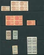 TUNISIA FISCALS IMPERF PROOFS GREAT LOT! - Tunisia