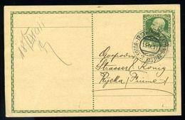 MONTENEGRO FIUME AUSTRIAN LLOYD AUSTRIA STATIONERY SHIP 1911 - Montenegro