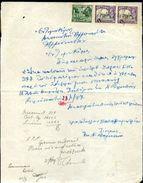 CYPRUS 1927 KING GEORGE V DOCUMENT - Cyprus (...-1960)