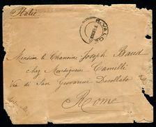 ROMANIA 1903 ROMNICU VALCEA TO ROME - Romania