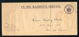 TANGANYIKA OHMS 1941 ENEMY PROPERTY - Kenya, Uganda & Tanganyika